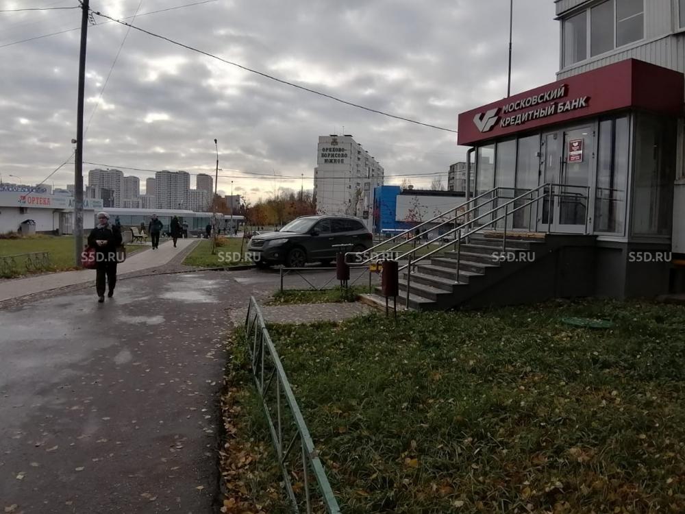московский кредитный банк каширская